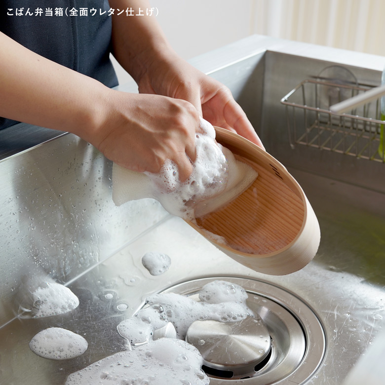 りょうび庵曲げわっぱ弁当箱 洗剤で洗える